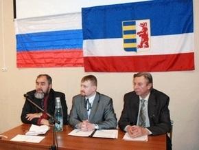 СБУ требует распустить русинские организации Закарпатья