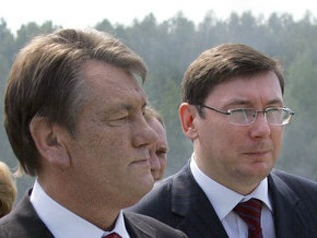 Ющенко обеспокоен инцидентом с Луценко