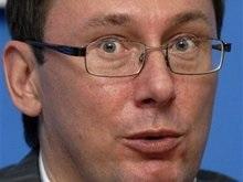 Луценко: Кабмин предложит Президенту уволить господина Черновецкого
