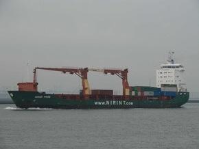 У берегов Нидерландов столкнулись два судна с российским и украинским экипажами