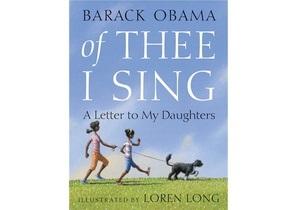 Барак Обама написал книгу для детей