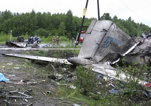 В Харьков доставили тела погибших в авиакатастрофе в Петрозаводске