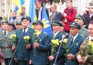 В Одессе суд запретил проводить марш УПА