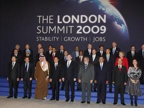 В Лондоне дорабатывают итоговое коммюнике саммита G-20