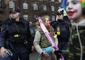 Полиция Копенгагена освободила почти всех задержанных демонстрантов
