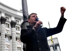 Протестующие избрали главой своего движения Ляшко, который выступил в стиле Ленина