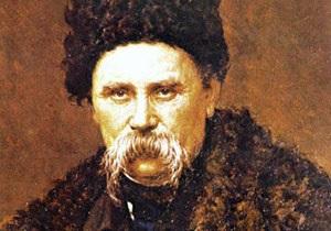 В России обнаружили неизвестные работы Тараса Шевченко