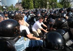 Спільна справа: Задержанным в центре Киева активистам выдвинули обвинение