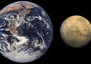 Сегодня Земля  встретится  с Марсом