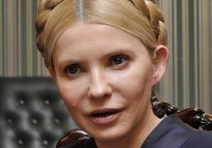 Дело Тимошенко - ГПС - Власенко - ГПС назвали очевидными причины запрета Тимошенко на визит к матери