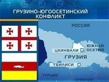 В Южной Осетии взорвана машина Генпрокуратуры