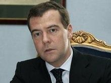 Медведев: Российско-американские отношения - ключевой фактор мировой безопасности