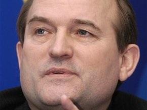 Верховный Суд: Медведчук не занимался  антигосударственной деятельностью