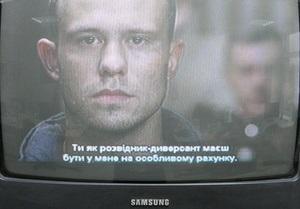 В Минкультуры обещают качественные субтитры на украинском языке