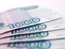 Fitch: рейтинг России останется неизменным, но ожидается отток инвестиций