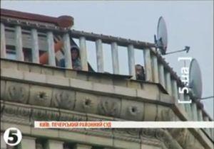 МВД: На крышах домов возле суда были фотокорреспонденты, а не снайперы