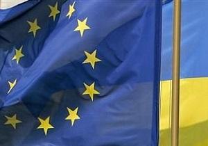 Киев и Брюссель завершили переговоры по ассоциации, которые продолжались 4 года