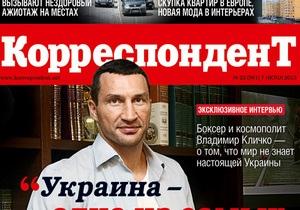 Владимир Кличко в интервью Корреспонденту: Мне на посту мэра Киева делать нечего