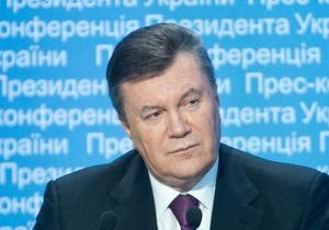 Для чего Януковичу нужны изменения в Конституцию - пресса