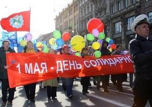новости Харькова - 1 мая - демонстрации - коммунисты - анархисты - В Харькове прошли демонстрации анархистов и коммунистов