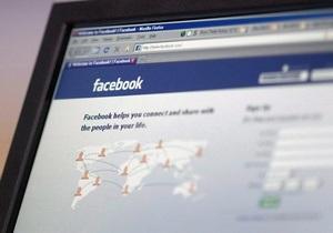 Facebook закрыл программу для экспорта данных друзей