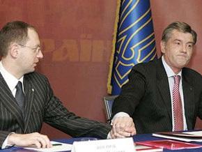 Ющенко: Яценюк - это большой политик, который нужен Украине