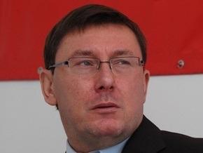 Луценко презентовал архивные документы о Голодоморе