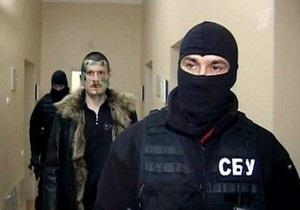 СБУ завершила расследование подготовки покушения на Путина