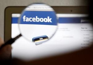 Руководство Facebook сообщило об атаке на серверы