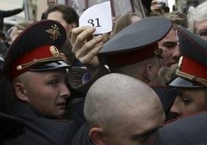 Участников акции на Триумфальной площади обязали явиться в мировые суды