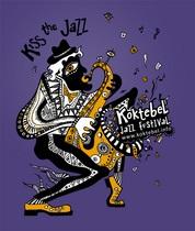 Фестиваль Jazz Koktebel 2011 обрел новый визуальный образ