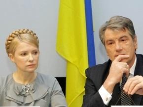Ющенко и Тимошенко поздравили работников торговой сферы
