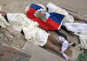 ООН: Жертвами землетрясения на Гаити стали около 300 тысяч человек