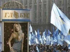 Партия регионов планирует вывести на митинг в Киеве 15 тысяч человек
