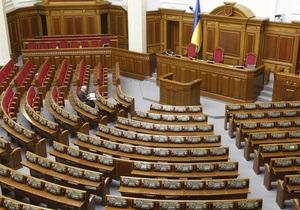 Верховная Рада нового созыва соберется 17 декабря