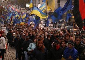 Свобода пройдется маршем по центру Одессы
