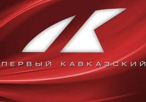Грузинский телеканал нашел способ возобновить вещание на Европу