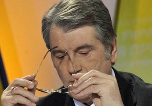 Ющенко призвал Раду объявить чрезвычайную ситуацию в Калуше, а МИД - попросить о помощи извне