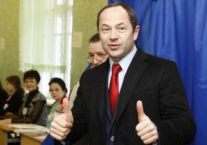 БЮТ: Первый этап переговоров с Тигипко состоялся. Результат положителен