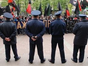 В центре Киева проходит многотысячная акция протеста