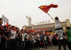 Из-за территориального спора в Японии и Китае прошли демонстрации