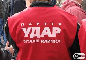 Партия Кличко заявила о массовых нарушениях на местных выборах