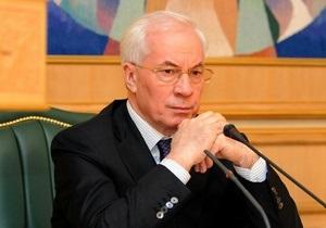 Азаров: Украине сегодня не нужен транш МВФ