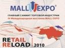 Компания УВК участвует в III Международной выставке торговой индустрии Украины MALL EXPO 2010