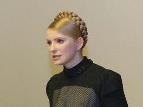 Тимошенко призывает не произносить слово  дефолт  вслух