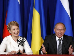 Тимошенко заявила, что Украина и Россия преодолели газовые проблемы (обновлено)