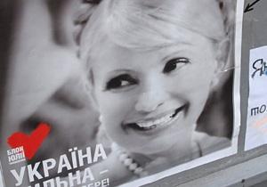 Суд продолжит рассмотрение дела Тимошенко по ЕЭСУ 28 апреля