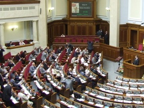 Лавринович открыл заседание Верховной Рады