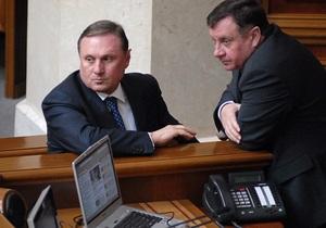 Рада - Партия регионов - оппозиция - Власенко - Ефремов отрицает силовое разблокирование Рады, регионалы уходят из ВР