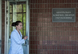 Медики не считают состояние Тимошенко угрожающим ее здоровью